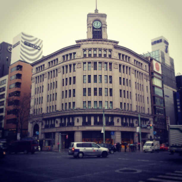 Wako building in Japan