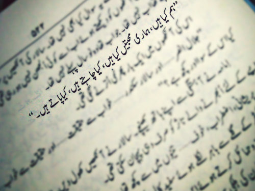 tumblr na75iuW2tl1rkm3u0o1 500 - Nazm of the day ~..*2nd aug 2012*..~