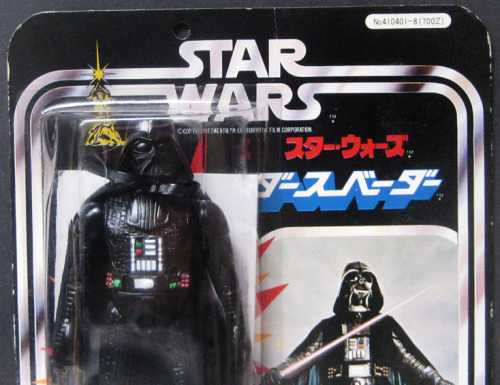 Crying won't help me get this.  Or will it?  (Takara, 1978.  via ebay)