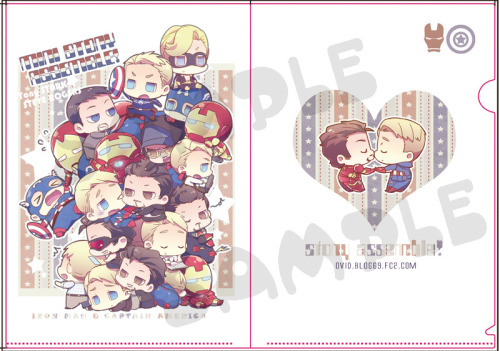 j000000:  I'm going to make a Stony clear file! :D