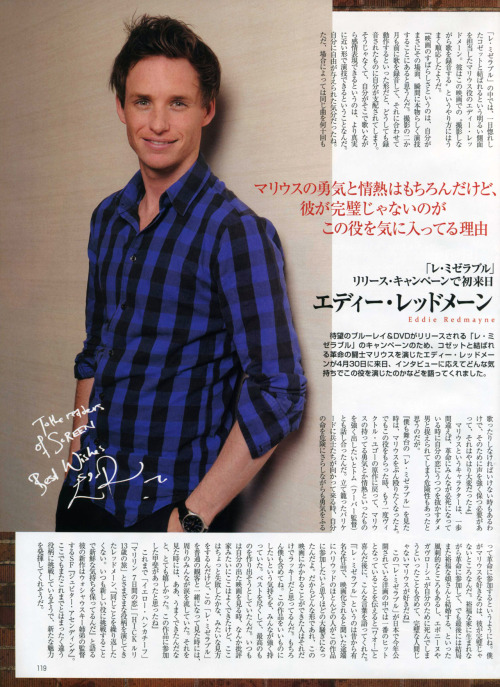 k280-2:  SCREEN (Japanese movie magazine) 2013 July issue