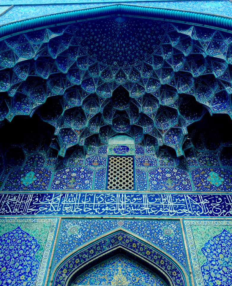 The Blue Arch of a Mosque in Esfahan, IranTandis Khodadadian, April 2013