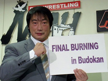 "[Kobashi's Retirement Show News] The full event card has been announced for Kenta Kobashi's retirement show on May 11th.Among the newly announced matches is the semi-final match which will see the re-formation of two former tag team champion teams. As Naomichi Marufuji will once again be teaming with Minoru Suzuki, 10th GHC Tag Champions, to take on Yoshihiro Takayama and Takao Omori in which many of you may better remember them as ""NO FEAR"".The fifth match of the show will see a 6 man tag between NOAH vs. NJPW which could be something special to see a potential Sugiura vs. Tanahashi showdown. Genichiro Tenryu will also be involved in the show, as he teams with Yoshinari Ogawa to take on Takeshi Morishima and Masao Inoue. The full event is listed below.FINAL BURNING in Budokan ~ Kenta Kobashi's Retirement Commemorative Event, 5/11/2013 [Sat] 17:00 @ Nippon Budokan in Tokyo(1) Feel the Dangerzone: Masanobu Fuchi [AJP] vs. Hitoshi Kumano [NOAH](2) This is the NOAH Junior Tag Match: (NO MERCY) SUWA [Free] & Genba Hirayanagi vs. (BRAVE) Taiji Ishimori & Atsushi Kotoge~ Kenta Kobashi retirement ceremony(3) Burning vs Burning Tag Match: Tamon Honda [Free] & Kentaro Shiga [Free] vs. Kotaro Suzuki [Burning] & Atsushi Aoki [Burning](4) J's Spirits vs Revolution Special Tag Match: Takeshi Morishima [BRAVE/NOAH] & Masao Inoue [Free] vs. Genichiro Tenryu [Tenryu Project] & Yoshinari Ogawa [NOAH](5) NOAH vs NJPW Special 6 Man Tag Match: Takashi Sugiura, Mohammed Yone & Akitoshi Saito [Free] vs. Hiroshi Tanahashi, Yuji Nagata & Satoshi Kojima(6) Four Men GET Together ~ Special Tag Match: Naomichi Marufuji [NOAH] & Minoru Suzuki [Pancrase MISSION] vs. Yoshihiro Takayama [Takayama Hall] & Takao Omori [AJP](7) ""FINAL BURNING in Budokan"" Kenta Kobashi's Retirement Commemorative 8 Man Tag Match: Kenta Kobashi, Jun Akiyama [Burning], Keiji Mutoh [AJP] & Kensuke Sasaki [DIAMOND RING] vs. KENTA [NMC/NOAH], Go Shiozaki [Burning], Yoshinobu Kanemaru [Burning] & Maybach Taniguchi [NOAH]"