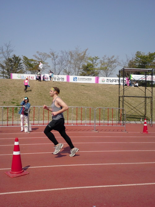 Honam International Marathon, April 21st.  Adam finished his first half marathon.  1:40.