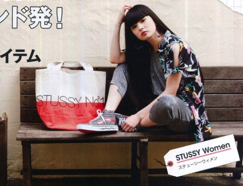 fyeahkozueakimoto:  Kozue for Soup magazine, june issue