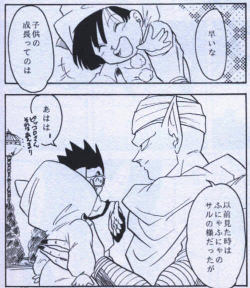 fuckyeahnamekians:   Piccolo with baby Pan.  This one's a scan from a doujin the title of which is a mystery to me (I first found this one ages ago on some random dbz fansite). :(   FYN- too cute, gonna die.  That is all.