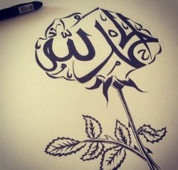 stealinyoman:  inspiredmuslimah:  A brother drew this Ma sha Allah. By : Abu Mujahid.  wow