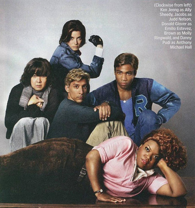 masleseras:  The Breakfast Club.