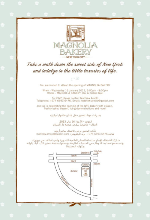 The wait is over! Magnolia Bakery will be opening tomorrow, 16th @ 6 p.m. That's the good news, the bad news is I live two minutes away from the mall, it's  going to be SO hard to resist their cupcakes!! Follow @MagnoliaQTR and show them some love ♥