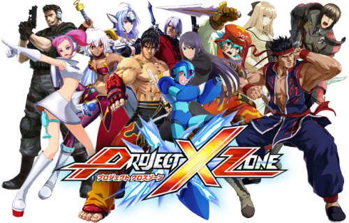 Are you a 3DS owner? Have you been following Project X Zone? Well, it was announced today that this RPG will be seeing a stateside and European release! It's a good day to be a 3DS owner.