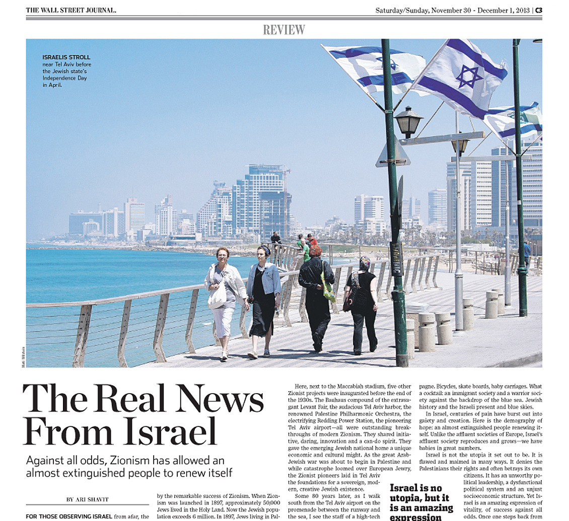Seaside view / Looking North from Jaffa to Tel Aviv  My photograph featured in the 30 November, 2013 edition of The Wall Street Journal.