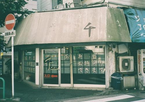 mitsutakatajiri: 東京スナップ Contax T2