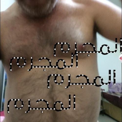 arab dad