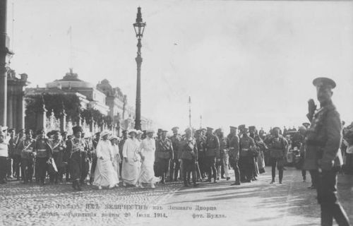 The Imperial Family outside the Winter Palace: July 1914.
