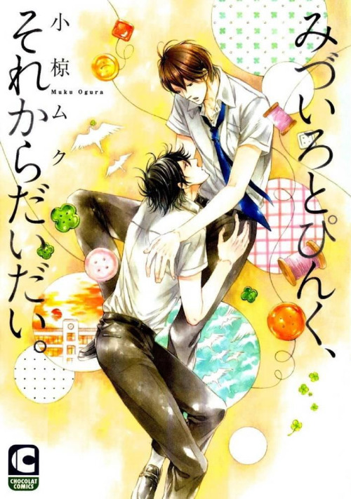 Mizuiro to Pinku, Sore kara Daidai Mangaka: Ogura Muku Genres: Comedy, Drama, One Shot, School Life, Slice Of Life, Yaoi Summary: Mizuki has started dating a reticent junior from his club, Momonari, and he is finally going to Momonari's house. Anticipation and uneasiness, in the house with just the two of them, they try to ascertain their love but… It's the prologue of a clumsy couple in love. Read Online: [Click Me]