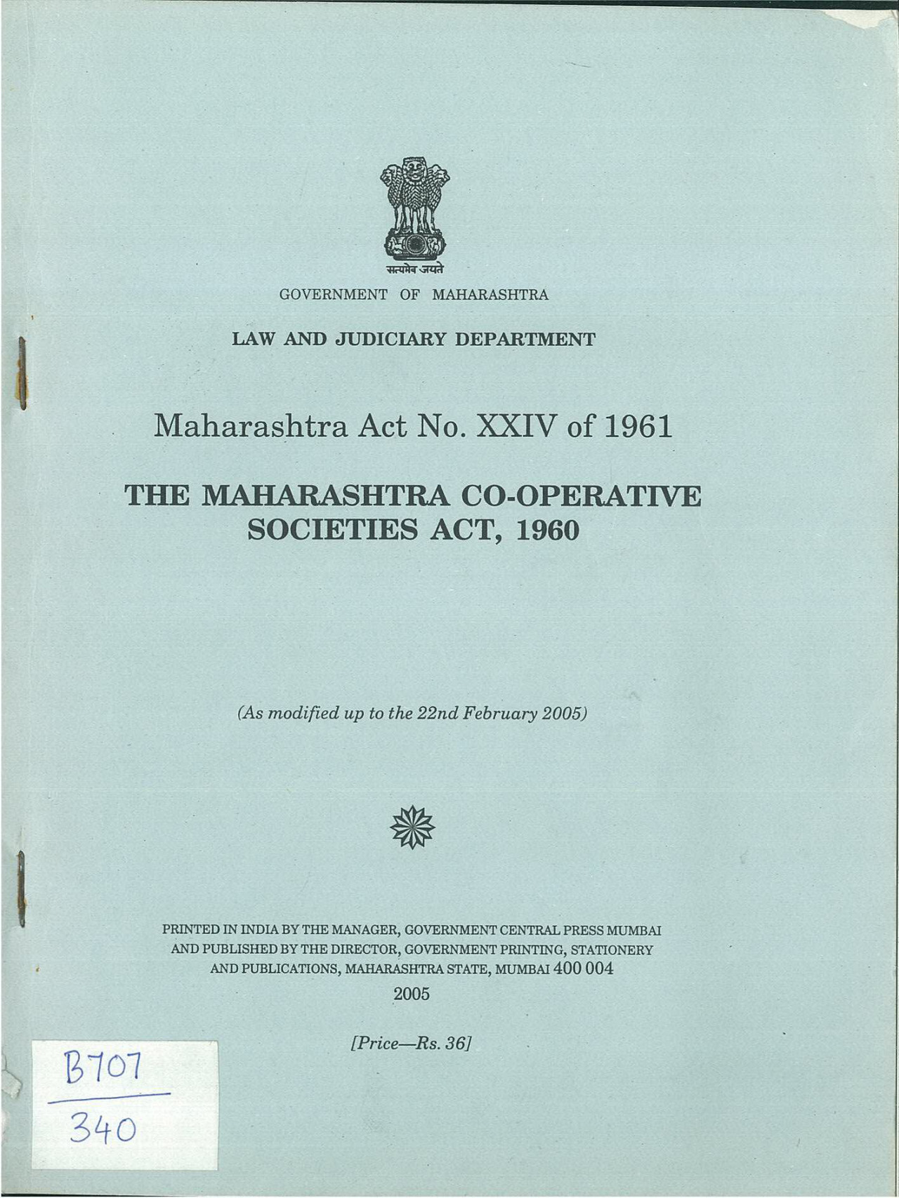 1960 the maharashtra co-operative societies act