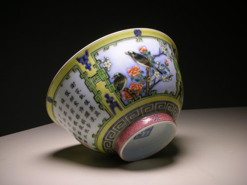 Another rare beauty of Chinese Porcelain Bowl. Circa: 20th century, China.