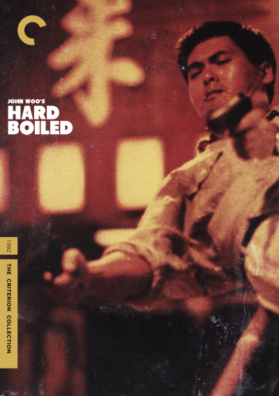 "midmarauder:  Criterion Cover for John Woo's ""Hard Boiled""  MM  Gah I wish they would reprint this."