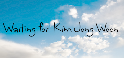 everlastingbana:  Waiting for Kim Jong Woon