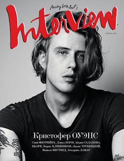 (via Glossy Newsstand: INTERVIEW RUSSIA APRIL 2013)
