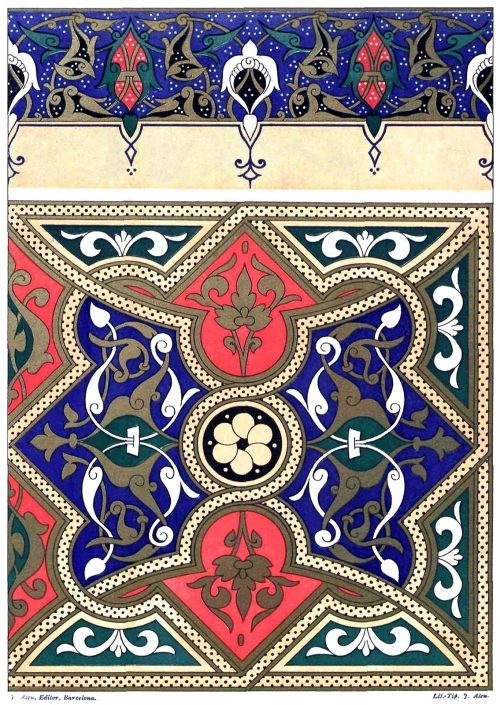 Arabic art: manuscript paintings applicable to various types of ornamentation, particularly enamels.  From Galería del arte decorativo (Gallery of Decorative Art) vol. 2, collective work, Barcelona,  1890.  (Source: Universitat Autonoma de Barcelona)