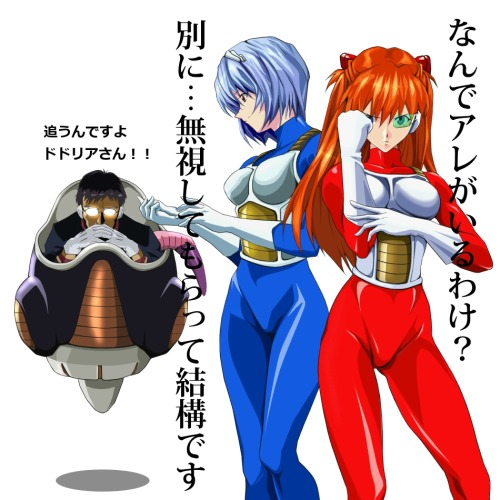 phunk-master-flex:  Vegeta! What does the scanner say about dat ass?!