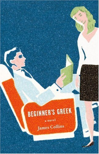 Book #16 — Beginner's Greek by James Collins I read this book about two people who meet on an airplane and then their lives are entangled  The first half was promising. Then it got bad. I don't know why writers enjoy writing humorless people. Maybe they spend a lot of time with assholes? The language was very fussy. And really not a bit of dialogue sounded like it came from an actual human's mouth. Stop being so precious, writers! If I read another detailed idyllic, languid description of a female character making tea or drinking tea I'm gonna hurl your book out the window.