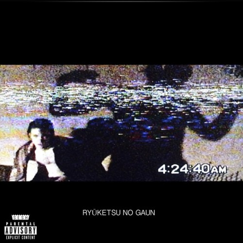 ETHELWULF x BONES - RYŪKETSU NO GUAN (prod. @suicideyearr) SO GOOD