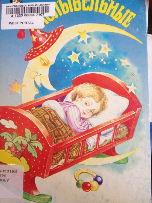 Bizarre Russian Children's Books Week: How Russians get so weird HOW DOES THAT CHILD SLEEP WITH THAT CREEPY MOON FACE LOOKING AT HIM?????