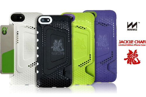 Jackie Chan iPhone 5 Case
