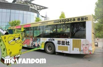 Was this already done before or not? #old xian#19天 #mo guan shan #he tian#jian yi #zhan zheng xi  #old xians bus