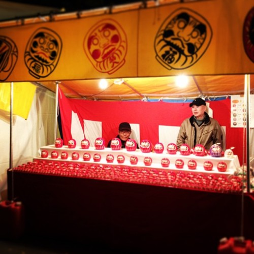 Daruma dolls at a shrine festival #2013 #newyear #japan #tokyo http://www.wakemeupwithasmile.wordpress.com