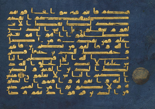 "Folio from the ""Blue Qur'an,"" Fatimid period (909–1171), second half of 9th–mid-10th centuryTunisia, probably Qairawan(x)"