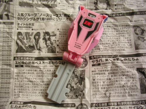 Finally got my Miss America Ranger Key from Mandarake! My excitement over the key is then trumped by how much I paid for it. Easily my most expensive key.