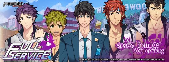 Full Service ☆ BL/Yaoi/Gay Game ☆ Dating Sim ☆ Visual ... |Full Service