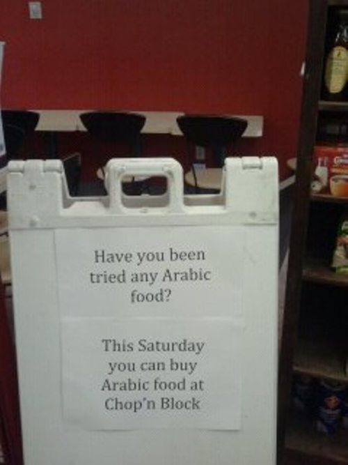 As promised, I've brought news of the Arabic food to be offered starting March 16th at Murphy's Chop'n Block (10 - 1415 Hillside Drive). There are seating areas (pictured above - approx 6 tables), and deli staff confirmed this will be the Arabic lunch space! The dining area is located in 12 - 1415 Hillside Drive, so it looks like customers will be entering either through Murphy's Chop'n Block (10-1415 Hillside Drive) or through the doorway to storefront (#12) that is connected to the Chop'n Block. Not easy to explain unless you see it (I didn't get a pic of the connected store front…d'oh!). There is still so much mystery until the unveiling on Saturday. When I go, I'll probably browse around the main store and then swoop in and sit at one of the tables. Then the feasting will begin. This is so exciting, as I'm certain there will be flavour profiles at this new lunch space available at no other Kamloops eatery. As an aside, there are Middle Eastern spices available for sale near the seating area. These spices include zatar spice, black seed spice, dry mint, sage, sumak, kabse spice, dry lemons.