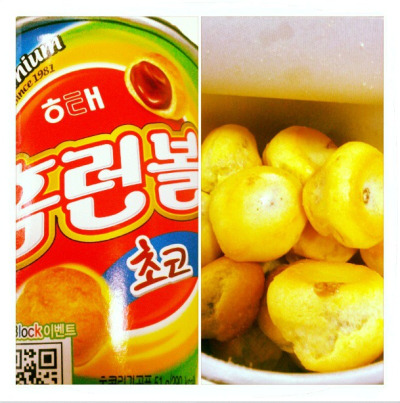 abangpinoy:  Asian Snack Time: 해태 홈런볼 초코 (HaiTai Home Run Ball Choco flavour). These are little profiteroles filled with milk chocolate. Very tasty and great to share. Verdict: 4.5/5 omnomnoms.