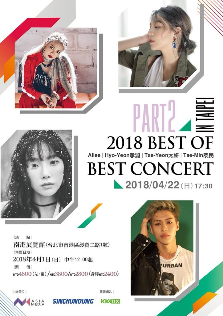 Taemin has been added to the lineup for the 2018 BEST OF Best CONCERT IN TAIPEI PART2, alongside Taeyeon, Hyoyeon, and Ailee!...