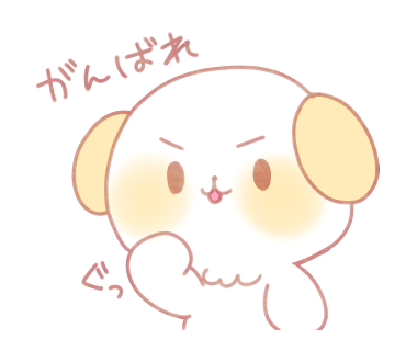 Marshmallow animals mei >:3c line stickers