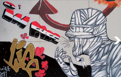 Gallery: Revolution Graffiti The 25 January Egyptian Revolution opened the floodgates for a wave of street art, which had been impossible under Mubarak's regime, where the Ministry of Culture controlled all public expression. The eighteen days of mass revolts that finally toppled the stagnant regime of President Hosni Mubarak became an emotional earthquake for the country. Decades of oppression and despair suddenly were turned into optimism, a newborn vitality and energy, allowing people to explore new freedoms — including the right to make art freely.