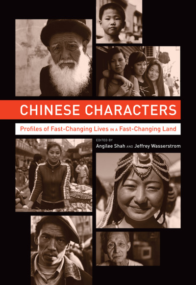 Jeffrey Wasserstrom and Angilee Shah, co-editors of Chinese Character will be at the legendary Los Angeles Times Festival of Books at the University of Southern California on Sunday, April 21. Come to roam the festival and find us at 3:30pm in Seeley G. Mudd (SGM 124). Nonfiction: People & Place(Conversation 2084)Mark Binelli (Detroit City is the Place to Be)Bill Boyarsky (Inventing L.A.: The Chandlers and Their Times)Angilee Shah and Jeffrey Wasserstrom (Chinese Characters)Moderator: Orli Low (Black Clock)