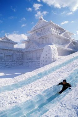 tokyotemptations:  fit-to-travel:  Sapporo, Japan