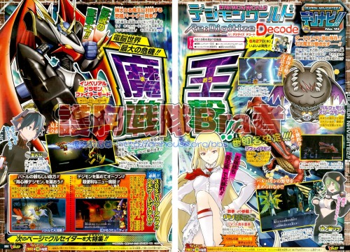 dawidkwachu:  V-Jump scan from July Lucemon and Belphemon will appear at game. Paildramon will be playable digimon so probably XV-mon will appear too. I only don't know what role will Imperialdramon Fighter Mode will have in this game.