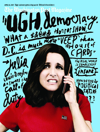 next-weekends-veep-cover-washington-post-magazine