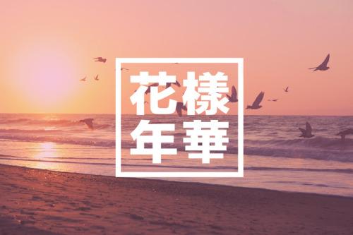 pink desktop | Tumblr