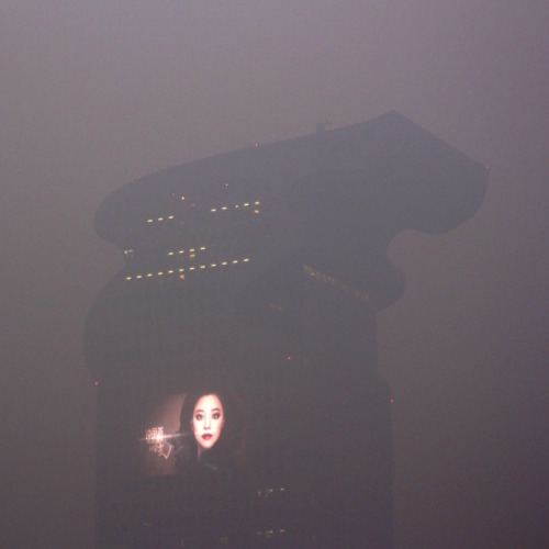 c86:  The Pangu Building, Beijing, 12 January 2013 Blade Runner arrives six years early via The Wild | { feuilleton }