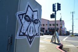 STAR PIG - Oakland, CA on Flickr.http://notmygovernment.bigcartel.com/product/star-pig-silver-and-black