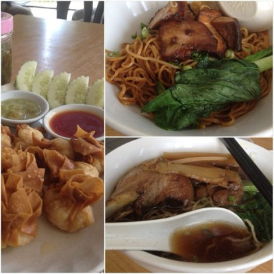 Brunch. 😁😁 (at Pun Chun Noodle House)