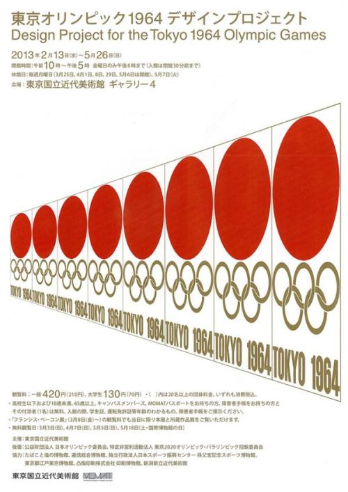 gurafiku:  Japanese Poster: Design Project for the Tokyo 1964 Olympic Games. 2013