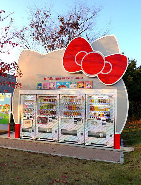 Hello Kitty x Kirin Drink Vending Machine